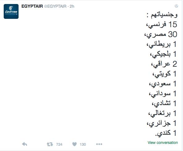 egypt_Air_flight804